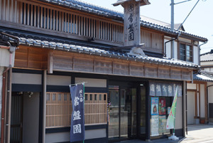 tokiwaen430_04