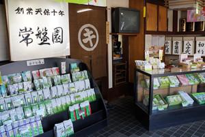 tokiwaen430_05